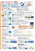 新聞・雑誌・段ボール リサイクルポイント回収始めます!