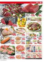 fresh旬seafoodVSVegetable