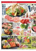 暑い日に食べたい肉&麺