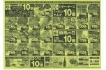 10/26(火)限り 安火曜市!!